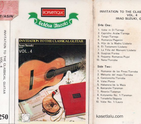 ROMANTIQUE GOLDEN CLASSIC 250 - INVITATION TO THE CLASSICAL GUITAR VOL. 4