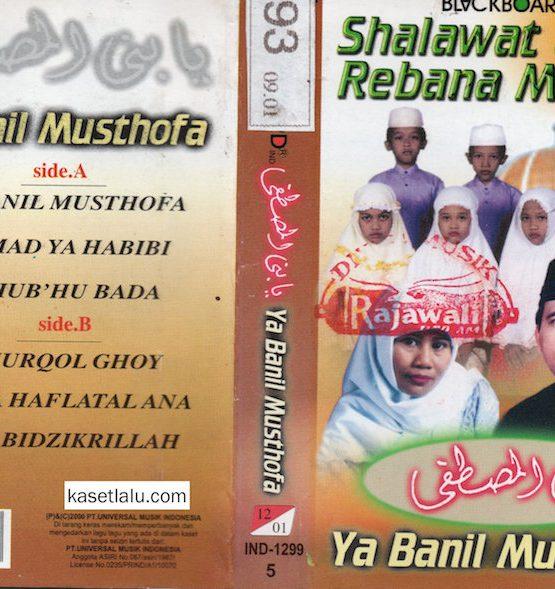 SHALAWAT & REBANA MODERN - YA BANIL MUSTHOFA