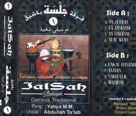 GAMBUS TRADISIONAL JALSAH BALASYIK - YA ZUHUR
