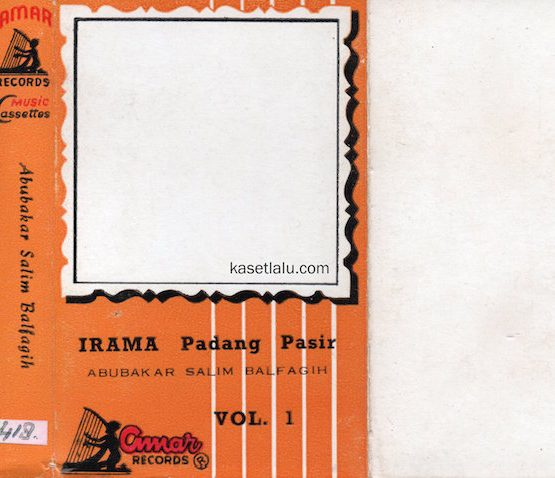IRAMA PADANG PASIR - ABUBKAR SALIM BALFAKIH VOL. 1