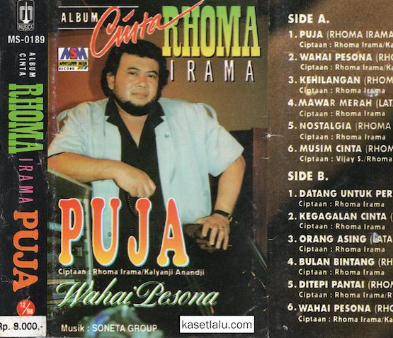 RHOMA IRAMA - PUJA