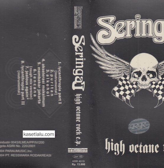 SERINGAI - HIGH OCTANE ROCK