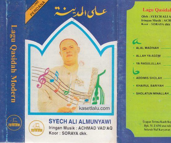 SYECH ALI ALMUNYAWI - LAGU QASIDAH MODERN