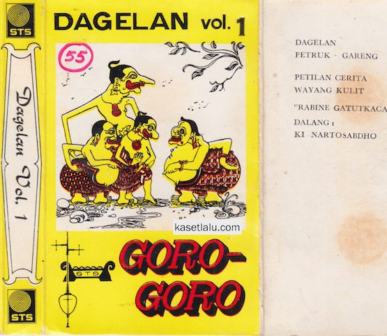 DAGELAN VOL. 1 GORO GORO - DALANG KI NARTO SABDHO