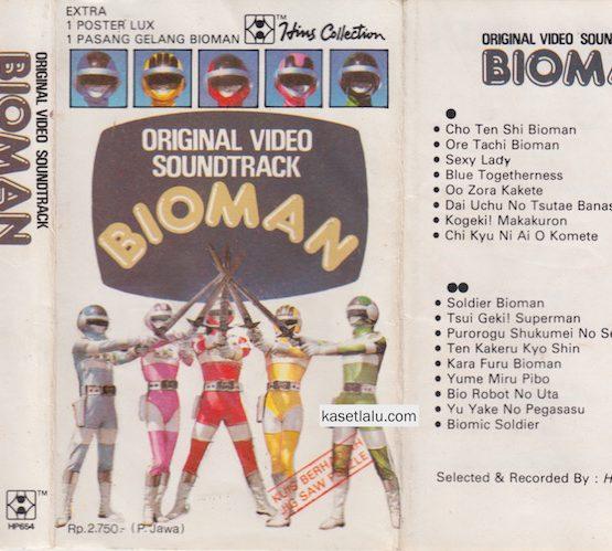 ORIGINAL VIDEO SOUNDTRACK BIOMAN