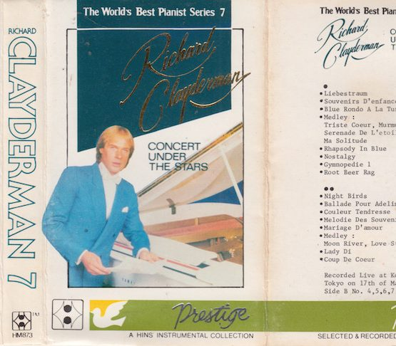 RICHARD CLAYDERMAN - THE WORLD BEST PIANIST SERIES 7