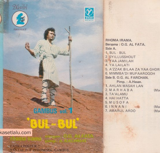 RHOMA IRAMA - GAMBUS VOL. 1 - BUL BUL