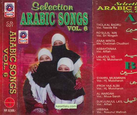 SELECTION ARABIC SONGS VOL. 6