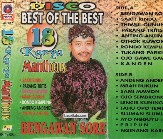 18 KARYA MANTHOUS - DISCO BEST OF THE BEST