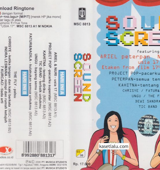 MSC 8813 - SOUND SCREEN