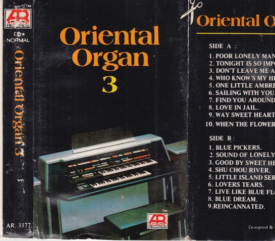 AR 3377 - ORIENTAL ORGAN 3