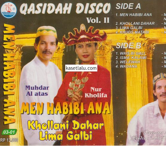 QASIDAH DISCO VOL. II - MEN HABIBI ANA