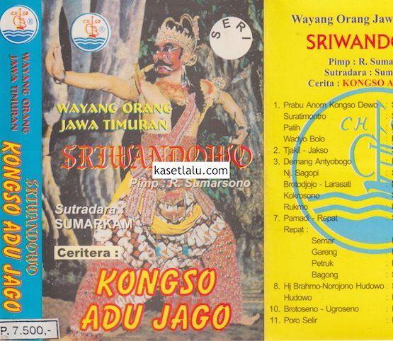 WAYANG ORANG JAWA TIMURAN SRIWANDOWO - KONGSO ADU JAGO (SERI 1 SAJA)