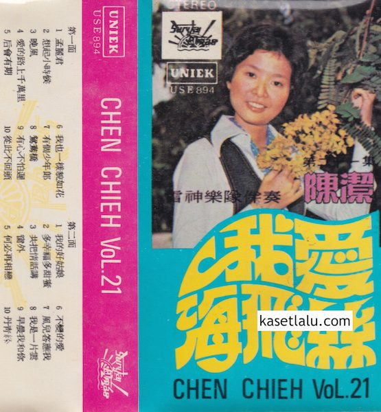 CHEN CHIEH - VOLUME 21