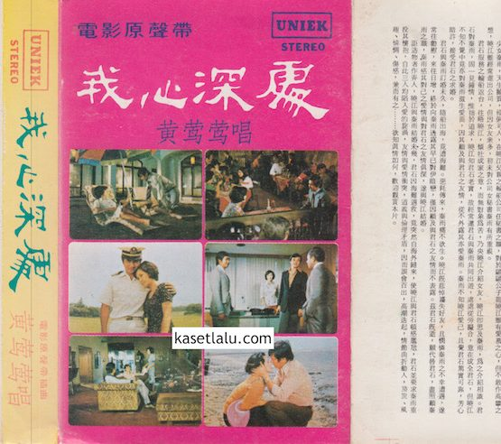 OST. FILM CHINESSE