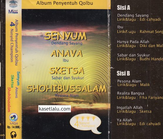 ALBUM PENYENTUH QOLBU - 4 NASYID CHAMPION