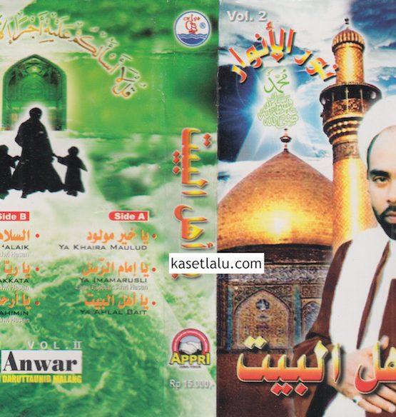 GROUP NURUL ANWAR VOL. 2 - HASYIM ABDULLAH
