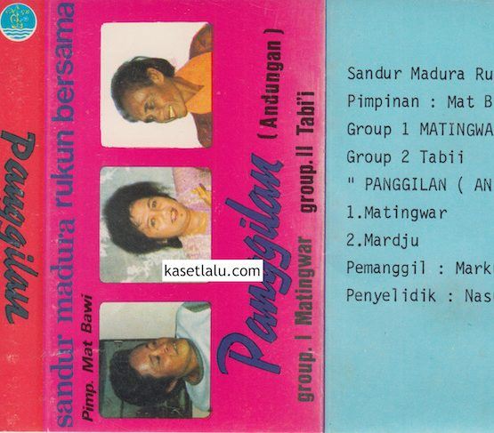 SANDUR MADURA RUKUN BERSAMA - PANGGILAN (ANDUNGAN) (GROUP MATINGWAR & GROUP TABII)