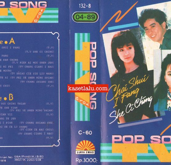 SURYA EMAS 132-8 - POP SONG TV VOL. 12